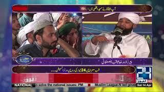 Peerzada Raza Saqib beautiful Bayan  | 13 April 2018 | 24 News HD