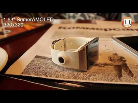 Обзор Samsung Galaxy Gear. Гаджетариум, выпуск 22