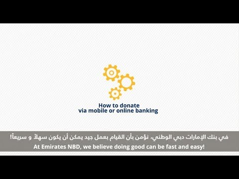 How to Donate Online with Emirates NBD كيفية التبرع عبر الإنترنت مع بنك الإمارات دبي الوطني
