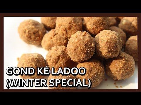 Gond ke Laddu Recipe | Edible Gum Laddu | Winter Special Ladoos | Healthy Kadai
