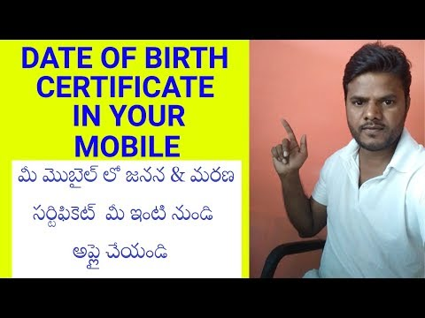 How to apply for birth & death Certificate in India online & off line//in your mobile//in Telugu//