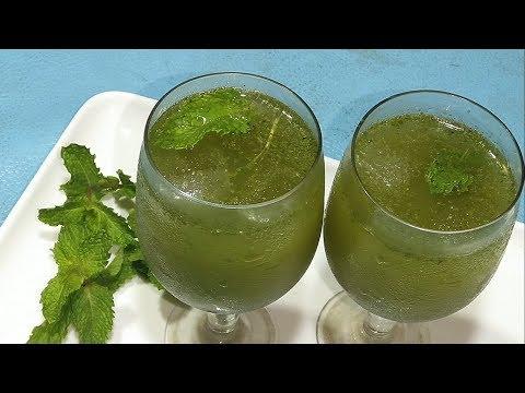 2 मिनट में बनायें गर्मी में ठंडक देने वाला ये शरबत - Paudina Sharbat - Mint Shake - पुदीना शर्बत