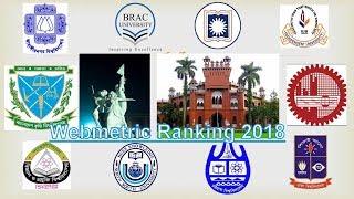 Top Ranked Private University in Bangladesh - PakVim net HD