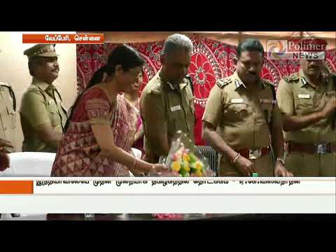 Tn Police Portal allows to obtain Online NTC | Polimer News