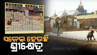 Redevelopment Work At Puri After Demolition Of Matha