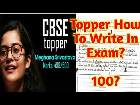 CBSE TOPPER ANSWER SHEET/COPY/BOOKLET||CBSE TOPPER MEGHNA SRIVASTAVA 2018||