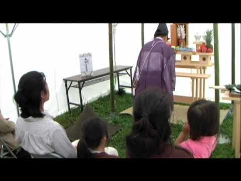 Land Ceremony - House Building in Hokkaido