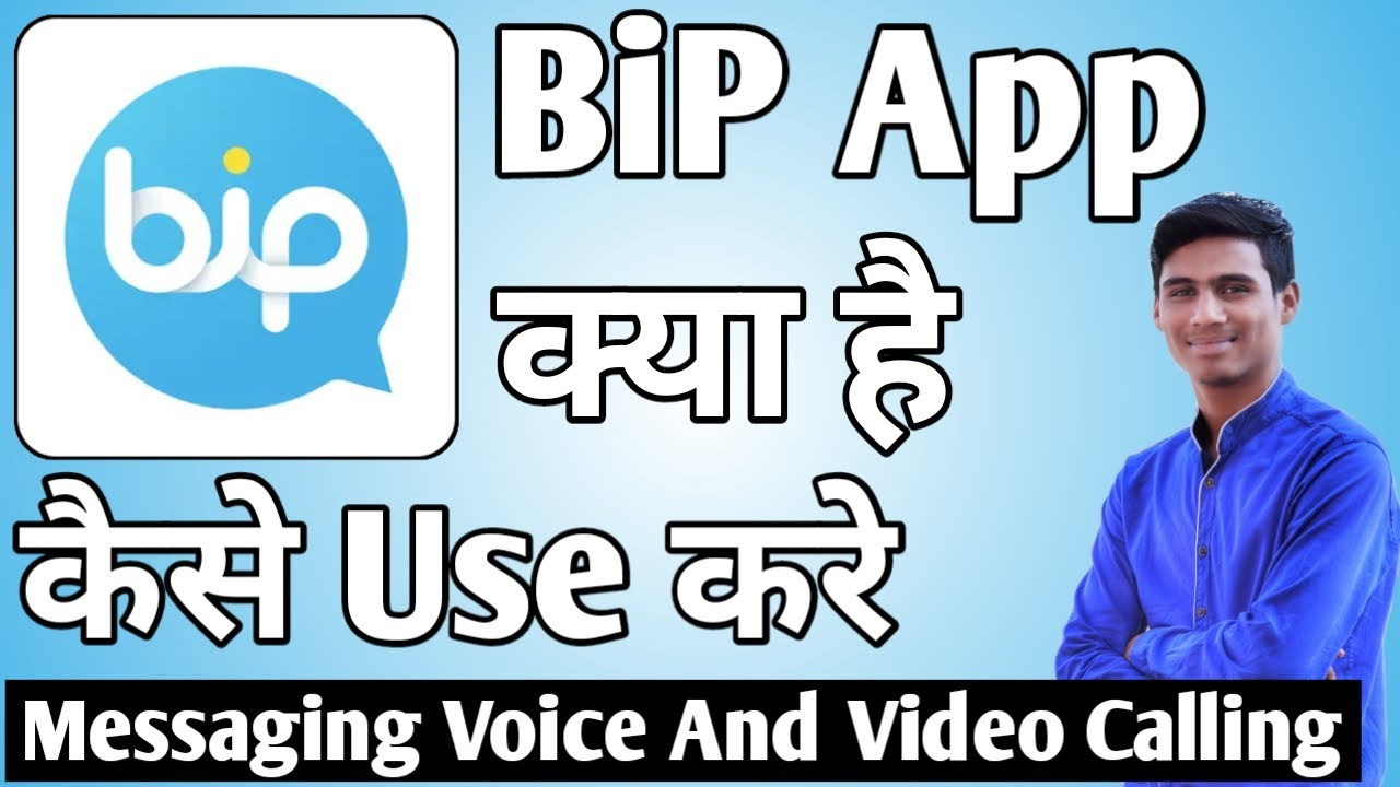 Download BiP App Kaise Use Kare ।। how to use bip app।। BiP App MP3 Gratis