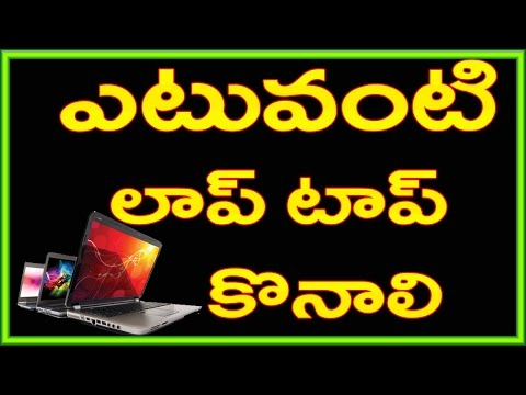 Quick Tips For Buying a New Laptop | Telugu  | Which laptop To buy