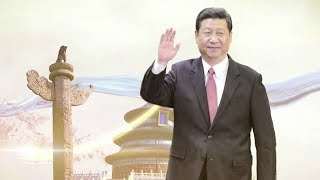 Xi picturing the New Era: Key highlights of Xi