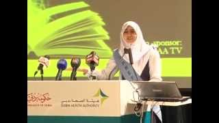 First Media MALALA Speech Event pakistan professional wings