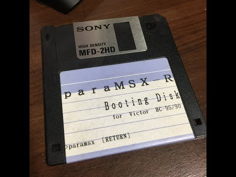 Print a Disk label by using MSX WordProcessor & Printer
