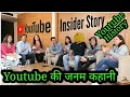 Youtube Success Story In Hindi || Success Story Of Youtube || youtube founder || History Youtube