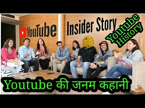 Youtube Success Story In Hindi    Success Story Of Youtube    youtube founder    History Youtube