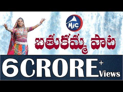 Latest Bathukamma Song by Mangli | Saketh | Presented by MicTv