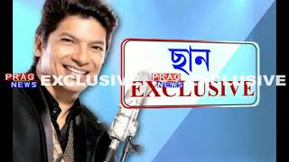 Shaan fire at audience   Unruly audience throwing paper balls at Shaan make him furious at Guwahati