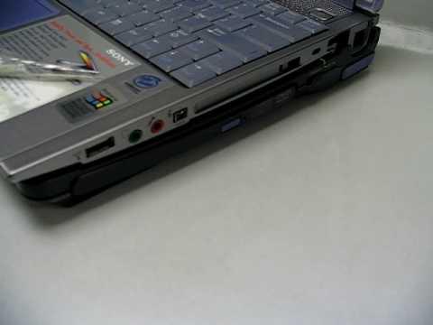 Sony Vaio Laptop Drive Door