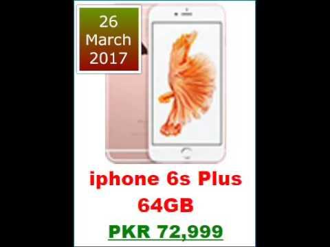 Apple iPhone Prices in Pakistan-26-Mar-2017-iPhone 7 Plus, iphone 6s Plus,iphone 6s, iphone SE