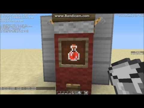 How To Build a Zombies Perk Machine in Minecraft! (HD)