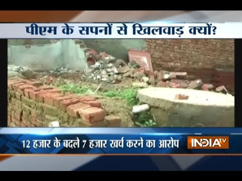 Bulandshahr Village Toilet Scam: Scrap material used in UP toilets