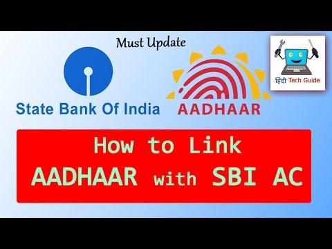 how to link aadhaar with sbi bank account