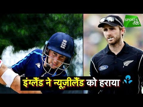 England beats New Zealand by 6 wickets in 2nd ODI | Sports Tak