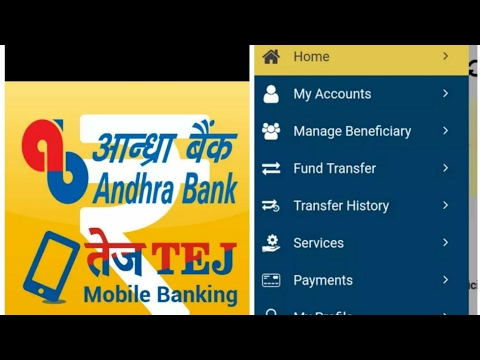 AB TEJ mobile banking app |Andhra bank| |sign-up| |everything visible|