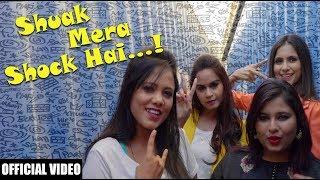 Shaukh Mera Shock Hai - Full Song   Damini Vyas   Latest Hindi Song