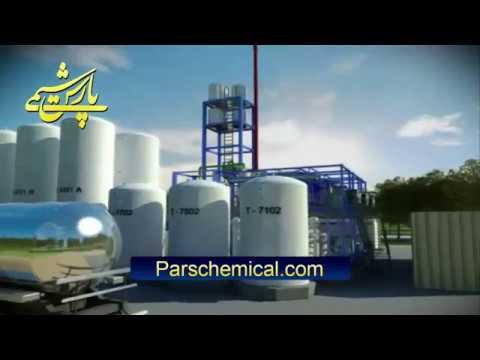 How to make sodium hydroxide (caustic soda)