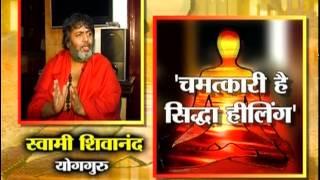 Download Babaji Tv Video 3GP Mp4 FLV HD Mp3 Download - TeleNewsBD Com
