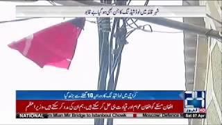 Load shedding on its peak in Karachi