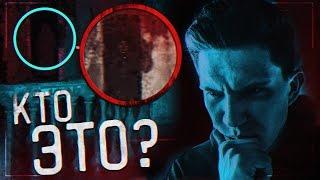 Download Это ПРИЗРАК?! Сгоревшая Церковь... Разбор видео   GhostBuster За Гранью Video