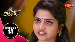 Nandhini - நந்தினி   Episode 14   Sun TV Serial   Hit Tamil Serial
