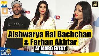Aishwarya Rai Bachchan At Farhan Akhtar