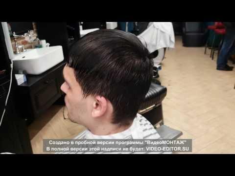 Mens Haircut 2017 | Best Trendy Haircut for 2017 | French Crop haircut fade