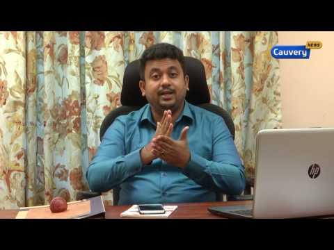 ஃபார்ம் 15ஜி/ஹெச் ( Form 15G/H )பற்றிய விரிவான விளக்கம் | Achchani | Cauvery News