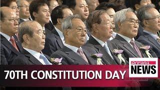 National Assembly speaker says S. Koreans demand constitution amendment