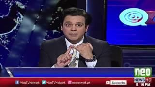 At Q Ahmed Qureshi 20 November 2016 | Pakistani Talk Show