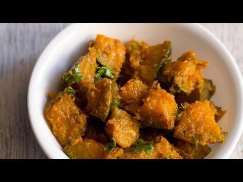 Kaddu ki sabzi Recipe | हलवाई वाली कद्दू की सब्ज़ी | Sweet and Sour Pumpkin Fry Recipe