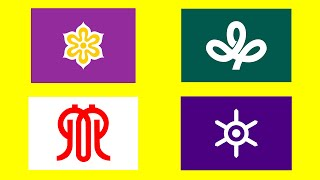 Japanese Prefectures Flags Animation - The Animated Flags of Japan