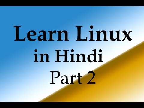 Learn Linux - History of Linux in Hindi - Part 2