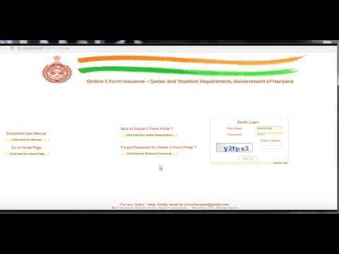 How to apply online c form for VAT