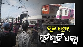 Hyderabad: Express, Local Train Collide At Kacheguda Station, 10 Injured, Rescue Operation On