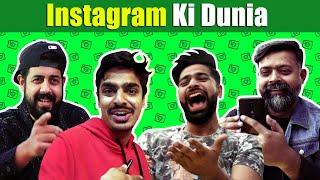 INSTAGRAM Ki Dunia | Comedy Skit | Bekaar Films