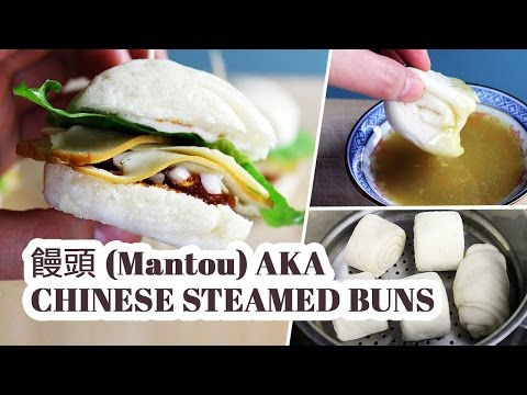 How to Make Chinese Steamed Buns AKA Mantou | Vegan Recipe