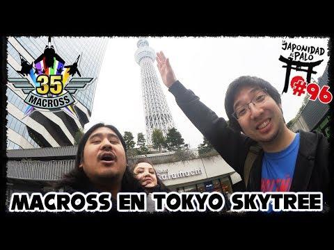 MACROSS EN TOKYO SKYTREE [LJAP96]