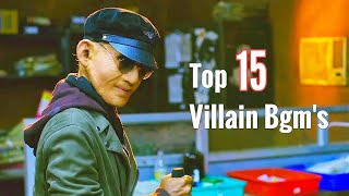 Top 15 Famous South Villain Bgm