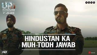 URI    Hindustan Ka Muh-Todh Jawab   Vicky Kaushal, Yami Gautam   Aditya Dhar   11th Jan
