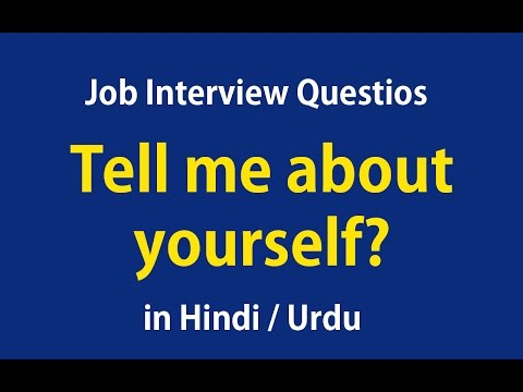 Job Interview questions Dubai | Answer Tell me about yourself in Hindi Urdu