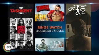 Blockbuster Movies On ZEE5 | 14th - 15th Sept 2019 | Binge Watch Popular Movies This Weekend